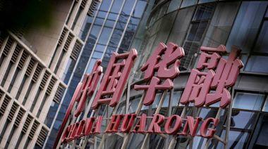風險未消!華融恐拖慢中國人行政策正常化腳步 - 自由財經
