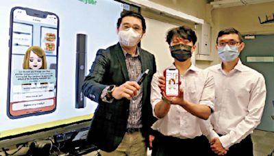 防生酮中毒 中大測試儀隨身保安全
