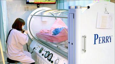 高壓氧治療中風 年輕早治療成效好 - 即時新聞 - 自由健康網