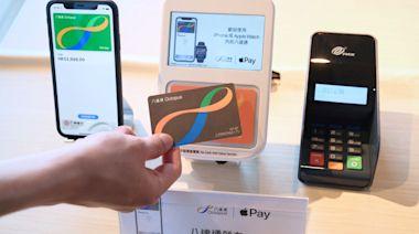 消費券│4儲值支付工具推限時優惠吸商戶安裝 電子錢包消費有折扣