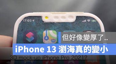 iPhone 13 模型機現蹤,瀏海真的有變窄,但是卻變厚了 - 蘋果仁 - iPhone/iOS/好物推薦科技媒體