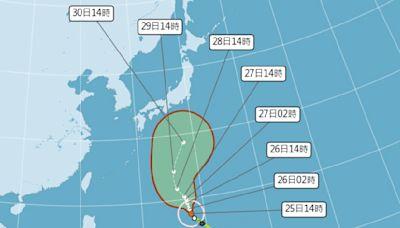 第16號颱風蒲公英生成!一週氣象天氣概況先看