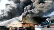 瑜珈墊工廠大火 6人驚逃.400坪燒毀