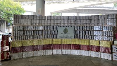 香港海關檢獲約二千八百八十萬元懷疑私煙及製成煙草(附圖)