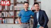 讓數位貨幣走入真實場景,解決廠商跨境金流難題,台灣新創XREX下個目標瞄準「移工經濟」 - The News Lens 關鍵評論網