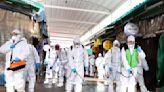 新天地教會1300人有肺炎症狀 50萬韓國人連署求解散邪教
