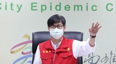 高雄長者第二劑疫苗免預約!陳其邁:第一次怎打,第二次就怎打