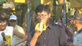 香蕉政治學!韓國瑜拿完學分 換陳其邁必修