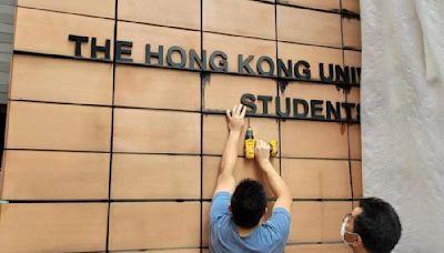 港大學生會評議會煽恐 仍有6學生禁入校園