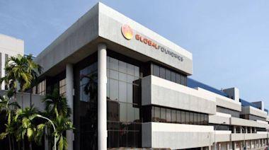 格羅方德宣布斥資 40 億美元於新加坡、德國、美國投資擴產
