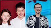 【趙麗穎離婚】28次獲全網認證 「汪峰定律」3天前預言:瓜來了
