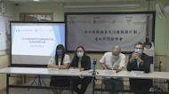 葵青地區組織促政府持續推動基層醫療