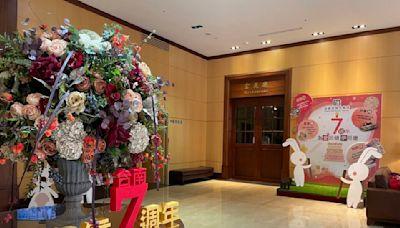 台南富信歡慶7周年 為愛回饋 捐款伊甸作公益