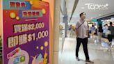 【5000元消費券】屈臣氏推消費5重賞 憑AlipayHK及八達通付款最高享565元回贈 - 香港經濟日報 - TOPick - 新聞 - 社會