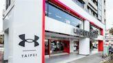 UA打造概念店 融入北市意象超好拍