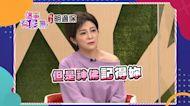 《這事有影嘸》天降神蹟 讓王彩樺成為「保庇女王」 好運一直到老用不完!