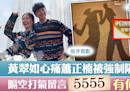 【新冠肺炎】蕭正楠接受強制隔離檢疫 黃翠如雙眼哭至通紅隔空為丈夫打氣 - 香港經濟日報 - TOPick - 娛樂