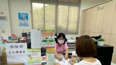 保障員工農民健康 安農開賣防疫與疫苗保單 | 台灣好新聞 TaiwanHot.net