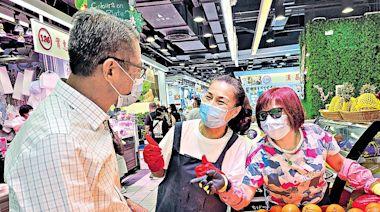 陳茂波:接種率低拖慢經濟復甦 | 時事要聞