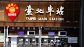 7月26日疫情懶人卡/台北車站4清潔人員確診 1樓店面停業3天
