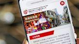 國藝娛樂(08228.HK)稱不知悉股價變動任何原因