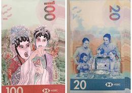 【Kelly Online】洋女怒吼變花旦 「女人鬧貓」變新鈔票設計?
