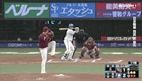 吳念庭炸裂!!本季第9轟出爐!! 9/23 (四) 西武 vs 樂天