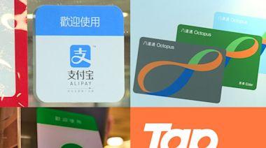 政府今起派發消費券 有手機店昨日已接購物訂單 - RTHK