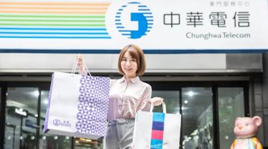 母親節辦5G!中華電、遠傳、台哥大搶送「購物金」