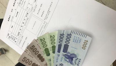 商家收取紙本5倍券 15日起可到銀行兌領現金 - 自由財經