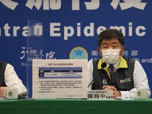 華航機師1183接種AZ疫苗仍感染?指揮中心:染疫後才接種,疫苗保護力效果還沒有出來 | 蕃新聞