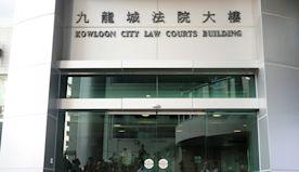 36歲男子違強檢令 判囚10日