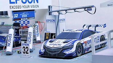Honda NSX 紙模型圖檔更新!!!Epson 官網免費下載任砌 - DCFever.com