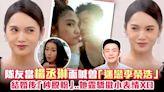 隊友當楊丞琳面喊曾「迷戀李榮浩」 結婚後「秒脫粉」..她露驕傲小表情XD