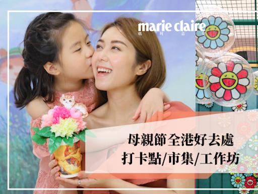【母親節2021】跟媽媽去街街!全港好去處 市集、打卡點、商場優惠、工作坊
