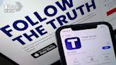不甩臉書推特封鎖 川普宣布成立「真相社群」