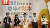 「2021台北夏秋聯合旅展」登場 疫後首場實體旅展活力全開(影音)
