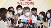 【諾富特風暴】當防疫旅館又領旅遊補助 柯P:發生在台北我就死掉了 | 蘋果新聞網 | 蘋果日報