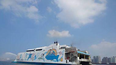 陸海一條龍 台南公車開到安平港 轉船遊澎湖