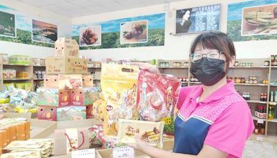 新北健康三寶甘藷 板橋農會、希望廣場展售