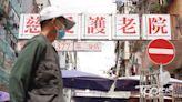 【強制檢測】港府展開新一輪院舍員工強制檢測 已完成接種新冠疫苗者可獲豁免 - 香港經濟日報 - TOPick - 新聞 - 社會