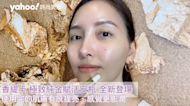 【女生熱話題】被譽為護膚界的勞斯萊斯!香緹卡 極緻純金賦活安瓶 完美登場