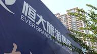 Evergrande misses new payment deadline - sources