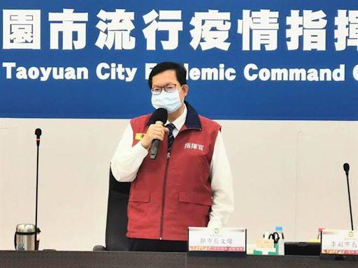 桃園議會表決通過普發5千元 鄭文燦打槍:無足夠財源