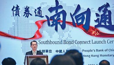 首日成交金額約40億元人民幣 林鄭:「南向通」促進兩地金融互通