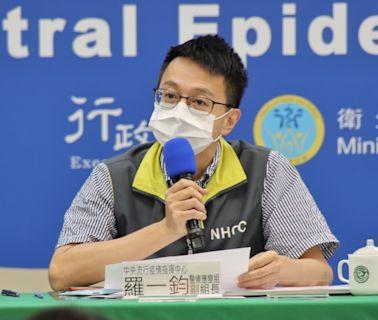 新冠肺炎|新增 4 例確診,台中市個案活動足跡包含台北神旺大飯店、明曜百貨|經理人