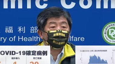 陳時中「霸氣宣導黑口罩」引熱議 網友暴動:上班很需要