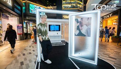 【關於愛的碎念】林奕匡化身「信箱公子」 旺角擺體驗裝置聽途人心聲 - 香港經濟日報 - TOPick - 娛樂