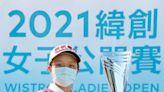 高球/緯創女子公開賽 吳佳晏奪生涯第5冠