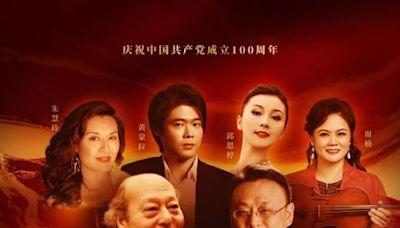 《大地之聲》交響音樂會公佈第二批加盟藝術家-音樂中國_中國網